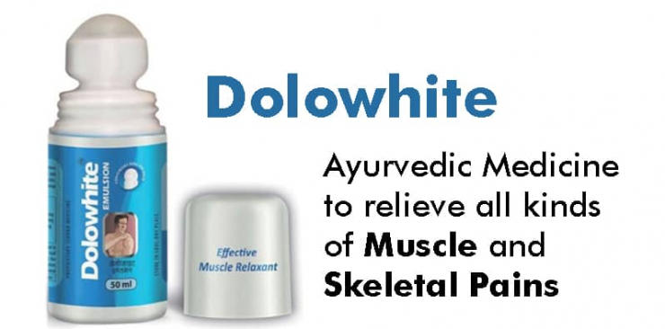 AYURVEDIC MEDICINE DOLOWHITE TO RELIEVE ALL KINDS OF MUSCLE AND SKELETAL PAINS