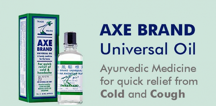 AYURVEDIC MEDICINE AXE BRAND UNIVERSAL OIL FOR QUICK RELIEF FROM COLD AND COUGH
